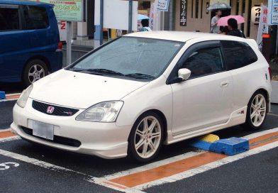 Honda Civic Type R EP3 Buying Guide & History