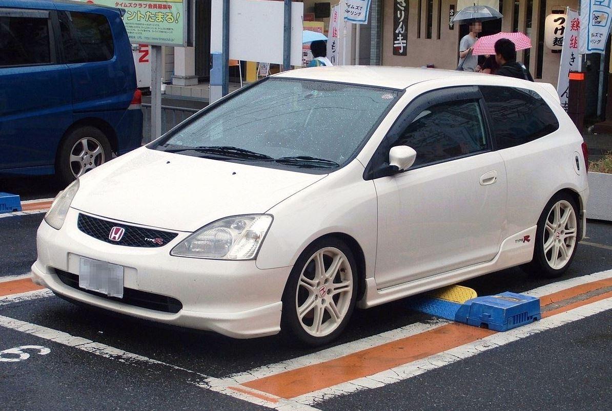 Honda civic type-r ep3 haynes manual